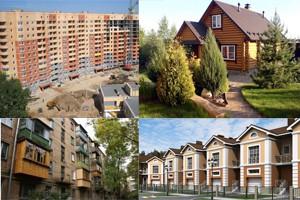 Как быстро найти нужную недвижимость
