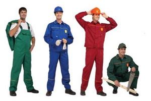 Свойство одежды для работы, ее удобство и практичность